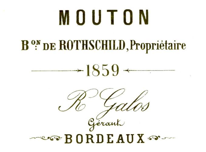<p>シャトー・ムートン・ロスチャイルドの最も古いボトルは、1859年ヴィンテージ。</p>