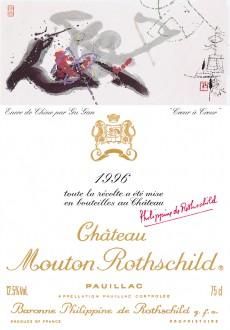 Etiquette Mouton Rothschild 1996