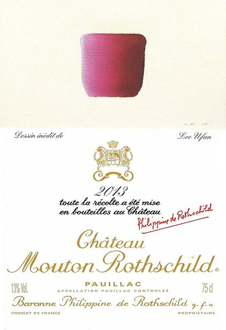 Chateau Mouton Rothschild 2013 label