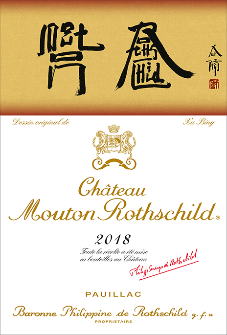 Label Chateau Mouton Rothschild 2018 etiquette Xu Bing